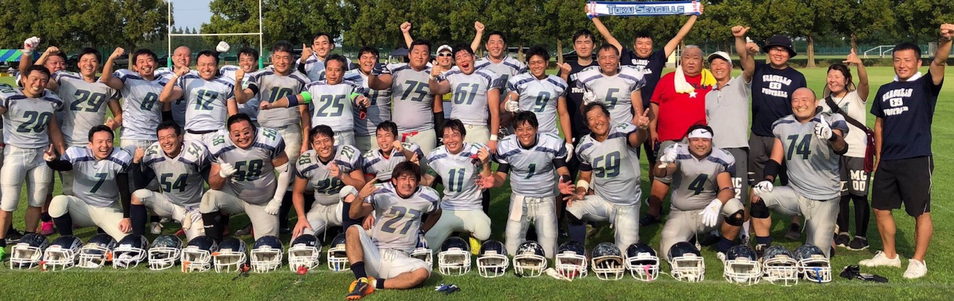 Group picture after game